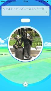 Partner Statue Pokestop Tokyo DisneySea
