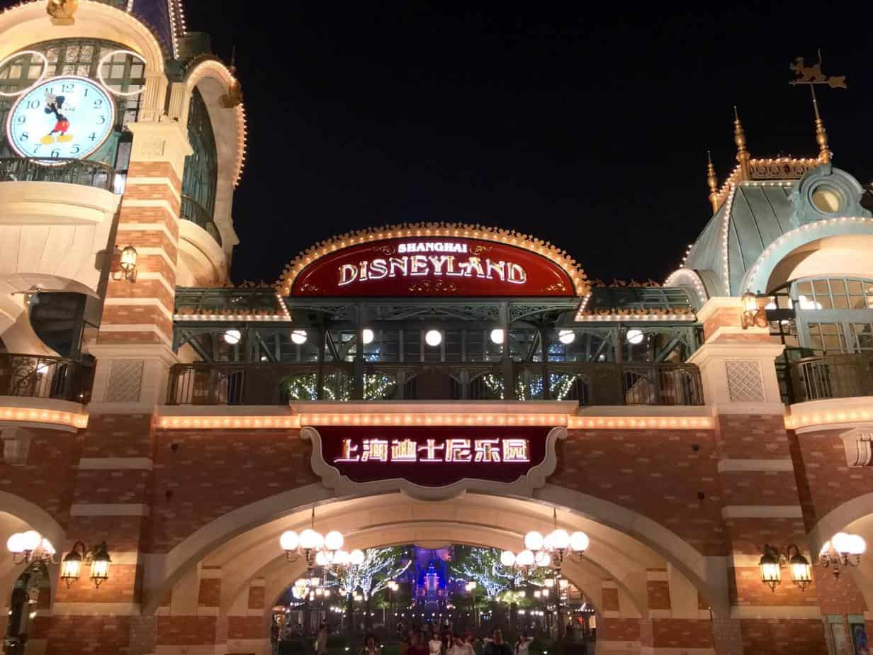 Resort Overview Shanghai Disneyland Grand Opening Entrance