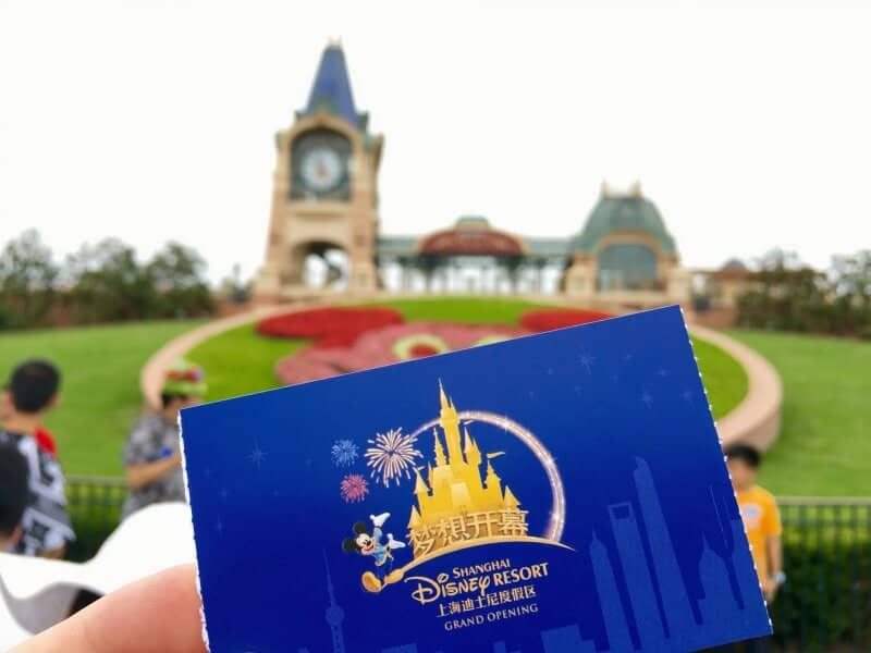 Shanghai Disneyland Grand Opening Park Ticket