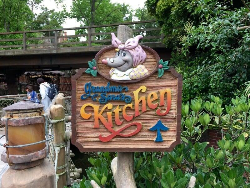 Grandma Sara S Kitchen Tokyo Disneyland