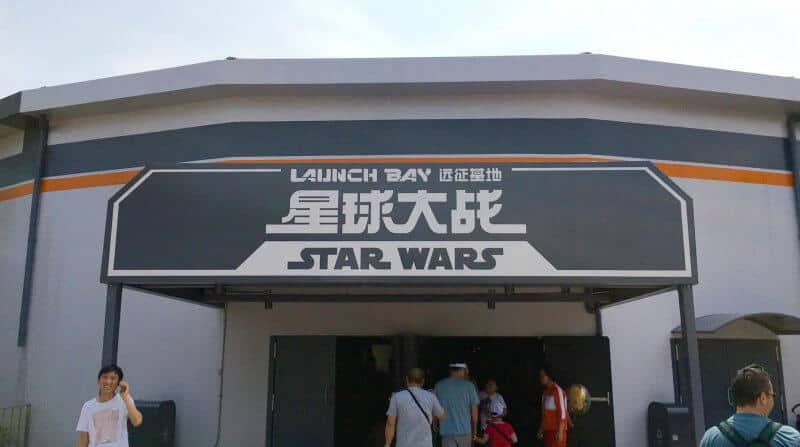 Star Wars Launch Bay Shanghai Disneyland Grand Opening
