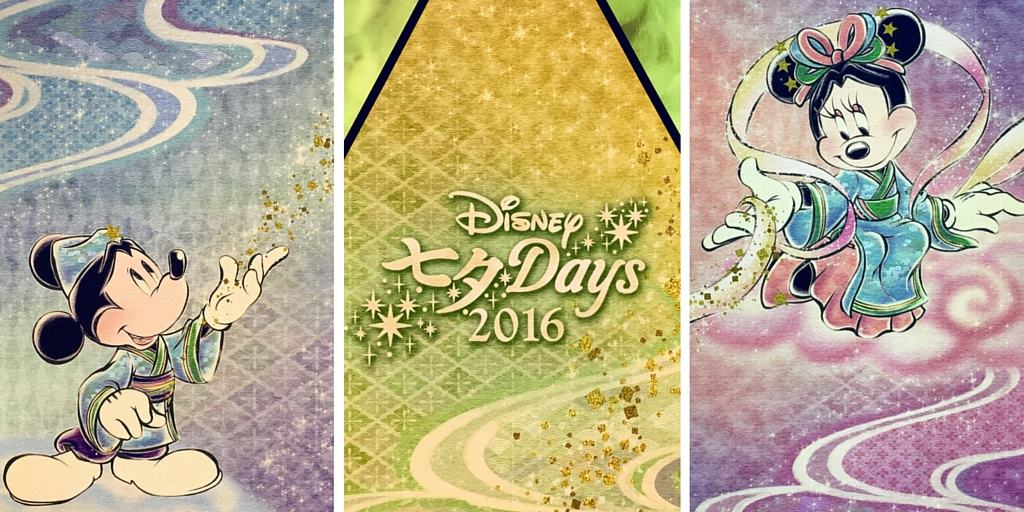 Tanabata Days 2016 Report – Wishes & Yukata