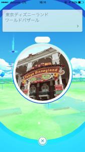 Tokyo Disneyland Entrance Pokestop Pokemon GO