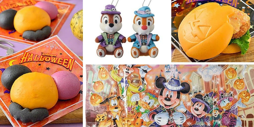 Halloween 2016 Merchandise and Food at Tokyo Disneyland