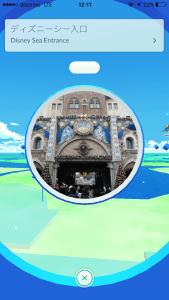 Tokyo DisneySea Entrance Pokestop Pokemon GO