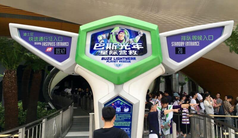 Buzz Lightyear Planet Rescue Shanghai Disneyland