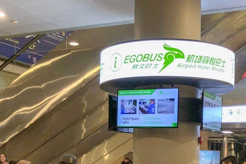 EGO Bus Shanghai Airport Shuttle