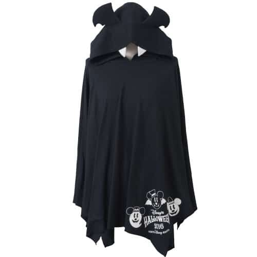 Poncho (Adults) ¥3,900