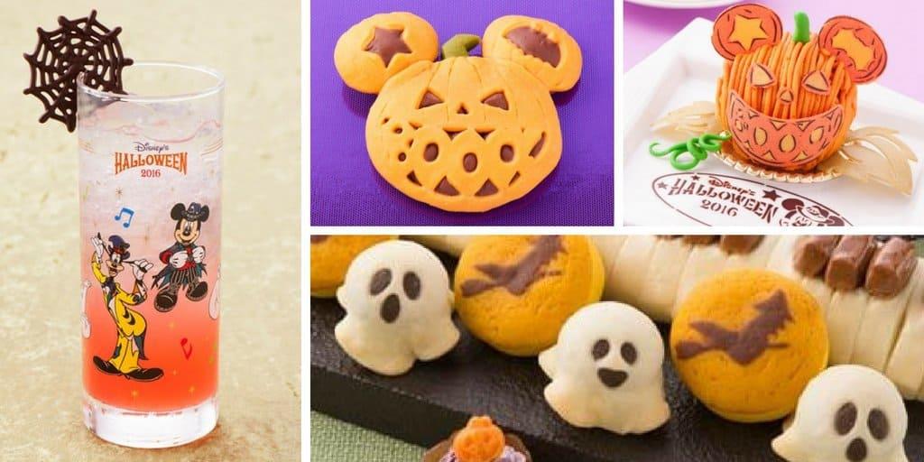 Tokyo Disney Hotels Halloween 2016 Food Menu