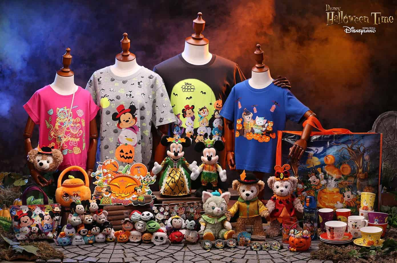 Disneyland Halloween 2019 Merchandise.Halloween Time 2016 At Hong Kong Disneyland