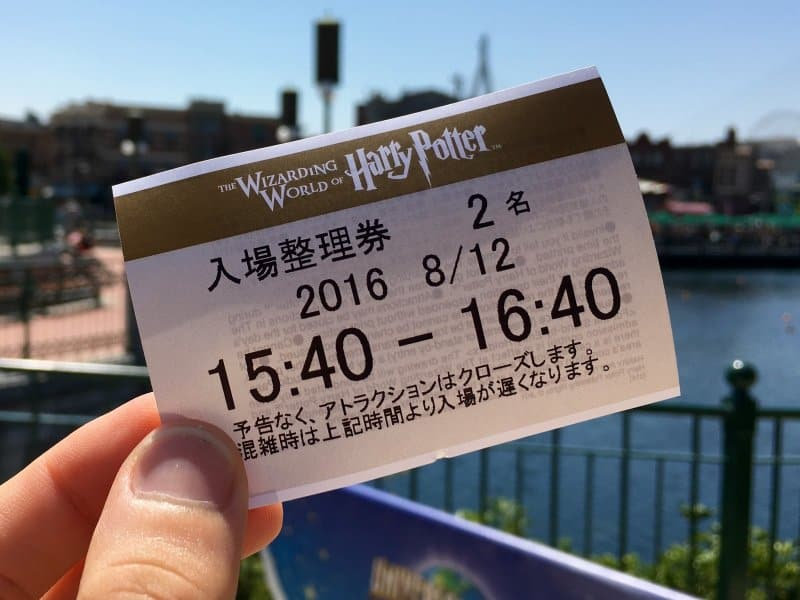 timed-entry-ticket-universal-studios-japan