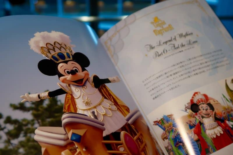 tokyo-disneysea-15th-anniversary-in-concert-the-legend-of-mythica
