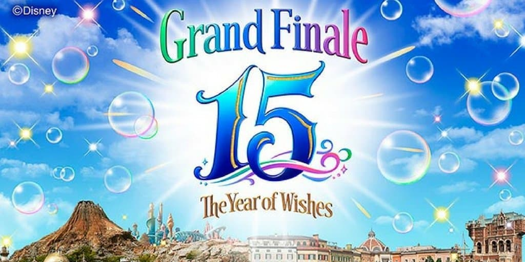 "Tokyo DisneySea 15th Anniversary The Year of Wishes ""Grand Finale"" Details"