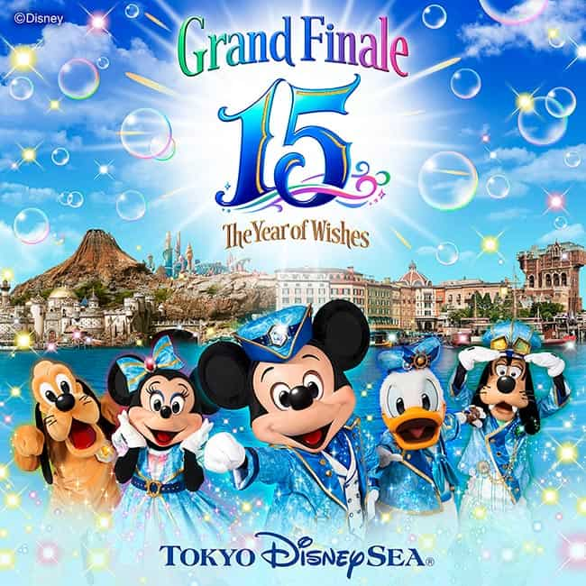 tokyo-disneysea-15th-anniversary-year-of-wishes-grand-finale