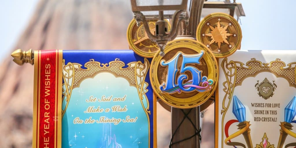 Tokyo DisneySea Celebrates 15 Years with Commemorative Ceremony & Greeting