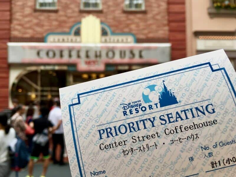 center-street-coffeehouse-priority-seating