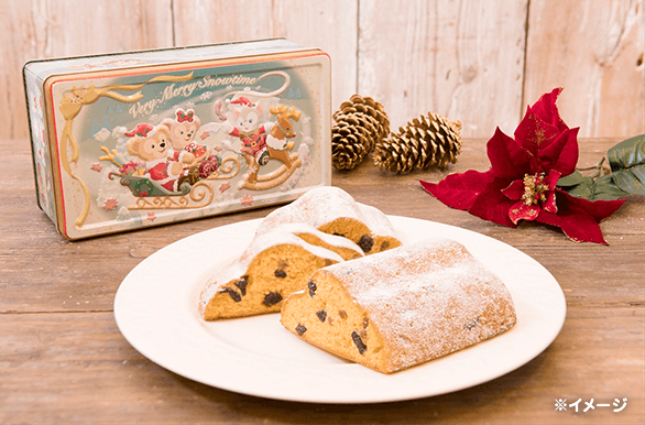 Christmas Fruit Cake ¥2,500 (Not Available Until December 1)