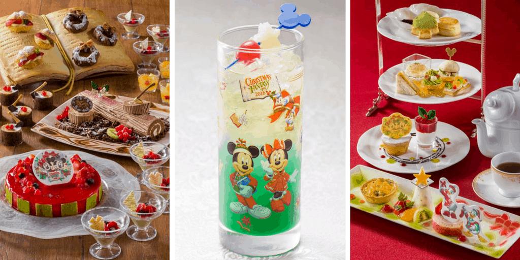 Tokyo Disney Hotels Christmas 2016 Food Menu