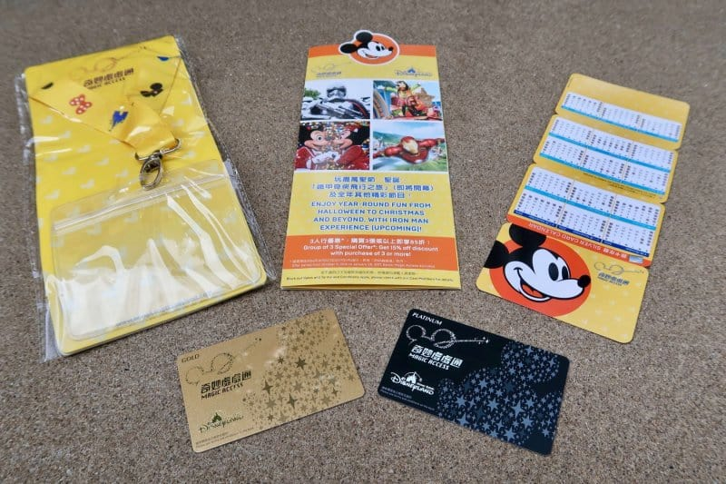 hong-kong-disneyland-magic-access-gold-platinum