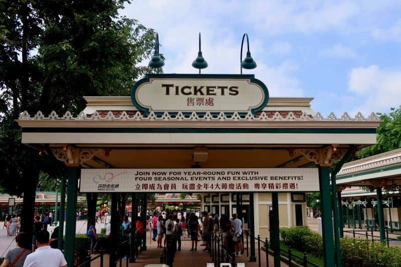 hong-kong-disneyland-park-ticket-booth
