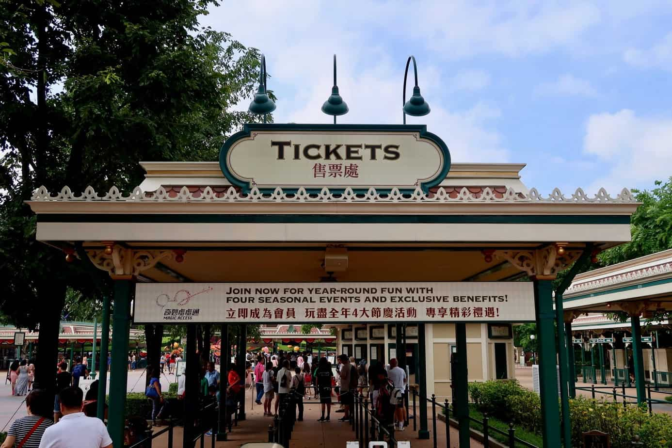 Skip the lines at Disneyland with discount tickets, crowd calendars, touring plans & more from Undercover Tourist. Trusted since , rated A+ in BBB.