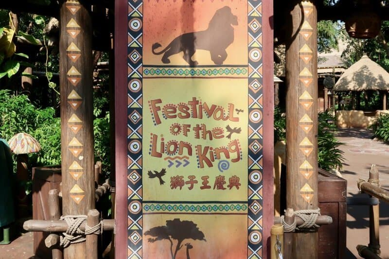 Festival of the Lion King at Hong Kong Disneyland