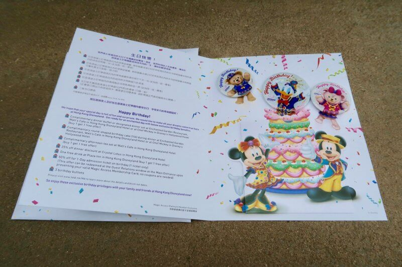 Platinum Magic Access Members Birthday Book at Hong Kong Disneyland