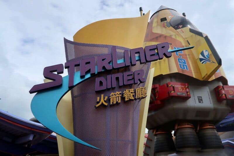 Starliner Diner Entrance Hong Kong Disneyland