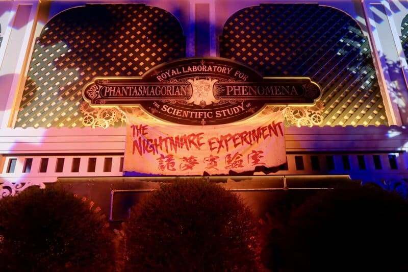 The Nightmare Experiement Hong Kong Disneyland
