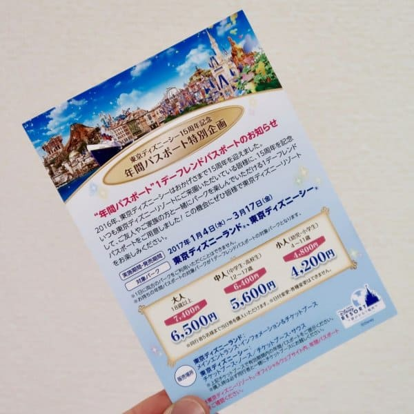 Tokyo Disney Resort Annual Passport Holder Park Ticket Discount Postcard