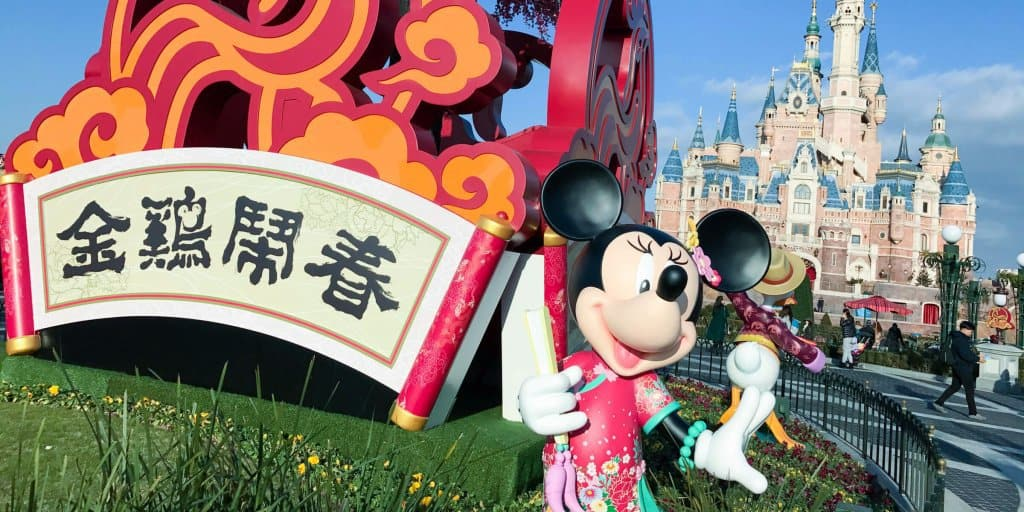 Chinese New Year 2017 at Shanghai Disneyland