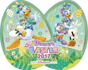 Disneys Easter 2017 Poscards Hotel