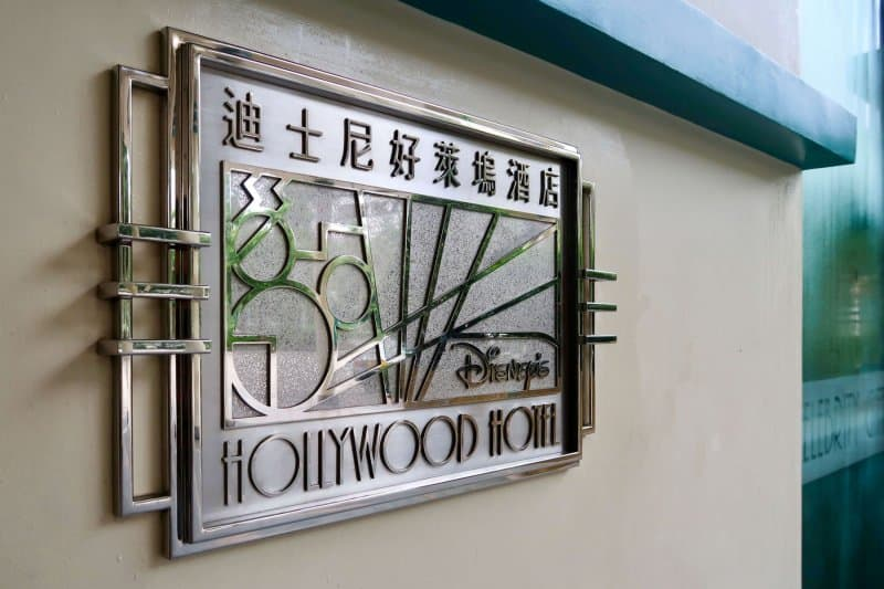 Disney's Hollywood Hotel Hong Kong Disneyland
