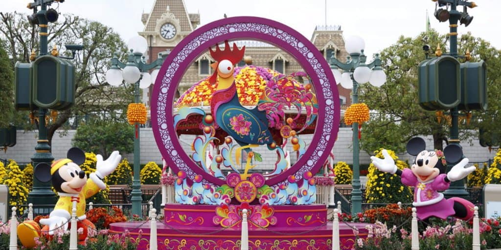 Hong Kong Disneyland Chinese New Year Celebration 2017 Details