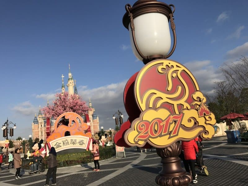Chinese New Year Shanghai Disneyland