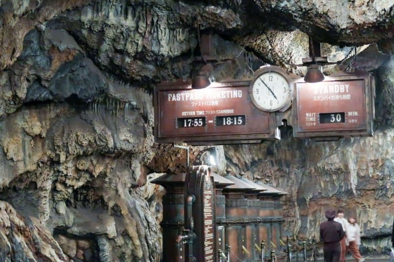 Journey to the Center of the Earth Wait time Slow Season Tokyo DisneySea