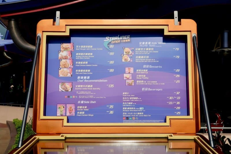 Menu at Starliner Diner Hong Kong Disneyland