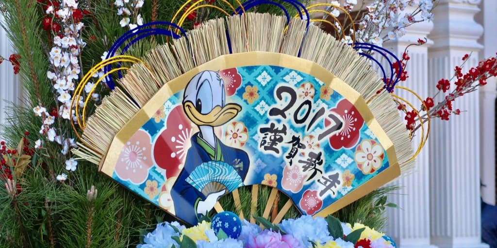 New Year's Day 2017 Report at Tokyo Disneyland