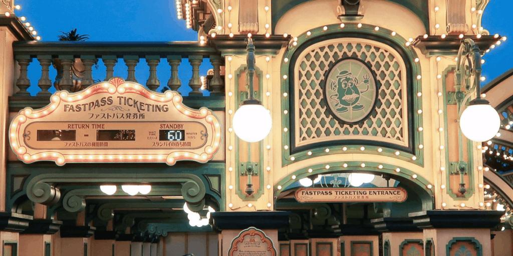 Winter Low Season at Tokyo Disneyland