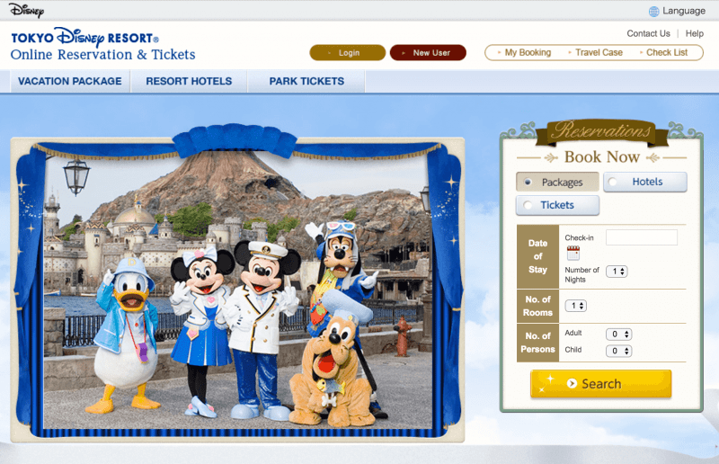 Tokyo Disney Resort Hotel Starting Screen