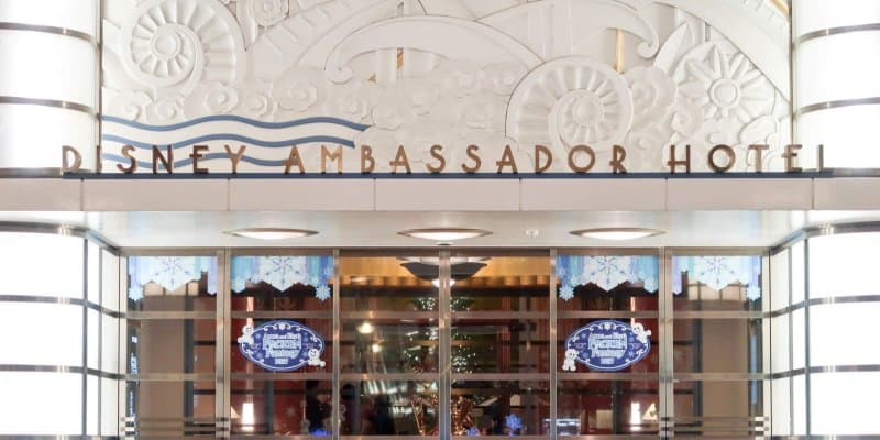 Disney Ambassador Hotel Review Tokyo Disney Resort