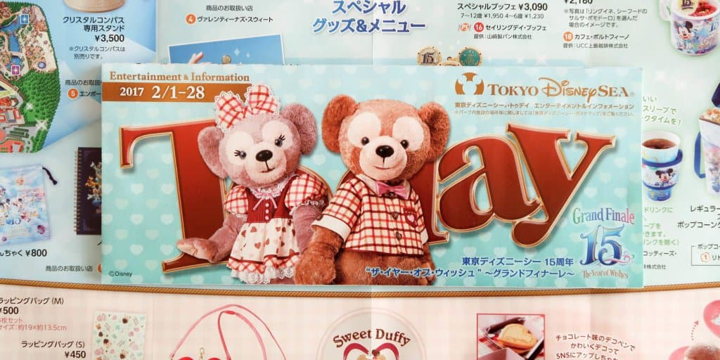 Today Guides for Tokyo Disneyland & Tokyo DisneySea February 2017