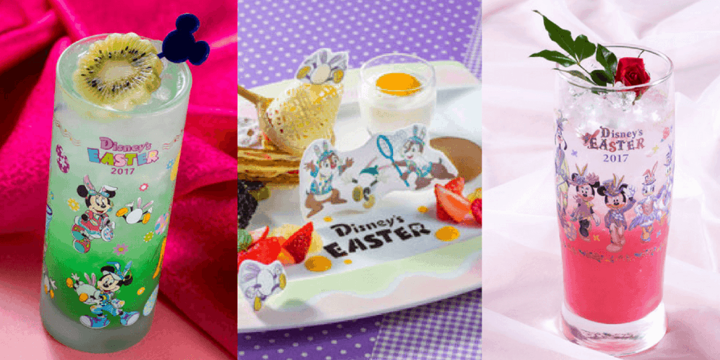 Tokyo Disney Hotels Spring 2017 Food Menu Highlights