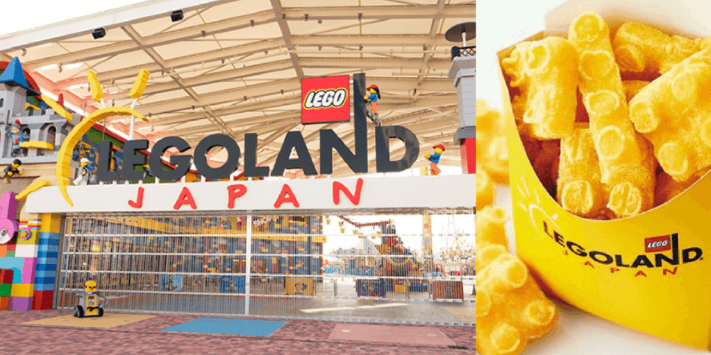 LEGOLAND Japan Opens April 2017 in Nagoya