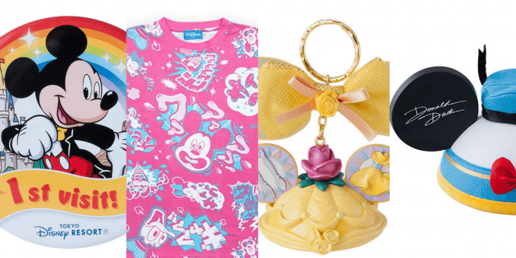 Tokyo Disney Resort Merchandise Update March 2017