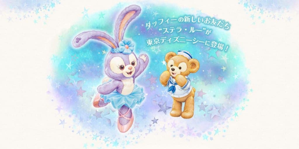 Introducing Duffy's Newest Friend StellaLou at Tokyo DisneySea
