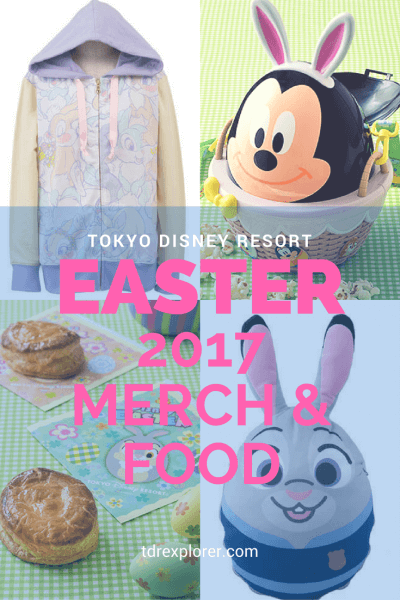 Tokyo Disney Resort Disneys Easter 2017 Merchandise Food Pinterest