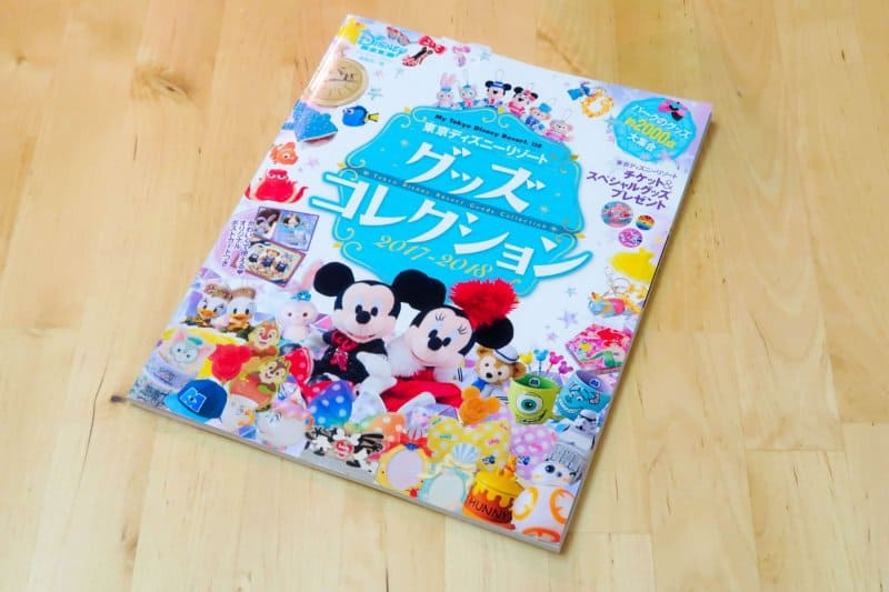 Tokyo Disney Resort Goods Collection 2017 2018