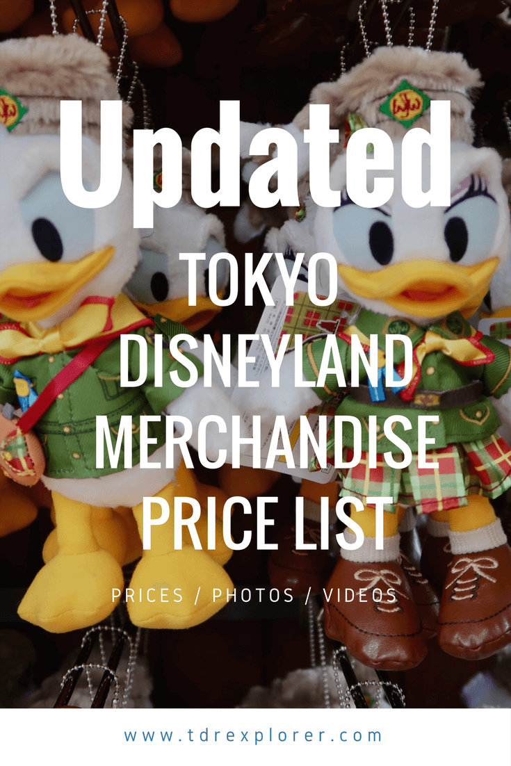 Updated List of Tokyo Disney Resort Merchandise Pinterest
