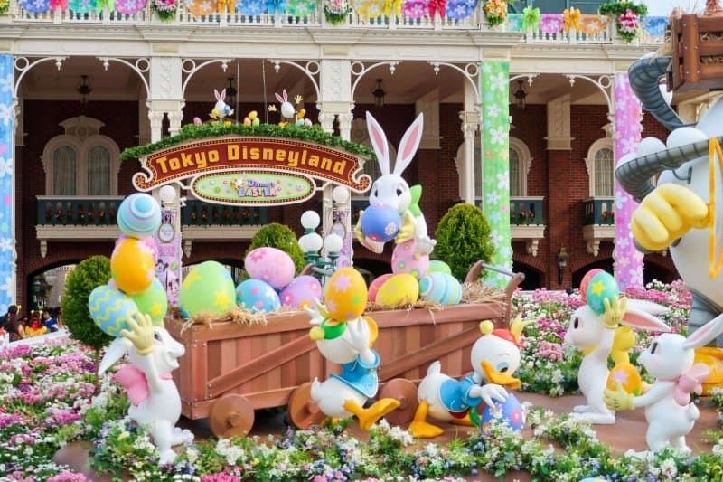 Disneys Easter 2017 Tokyo Disneyland Entrance Display